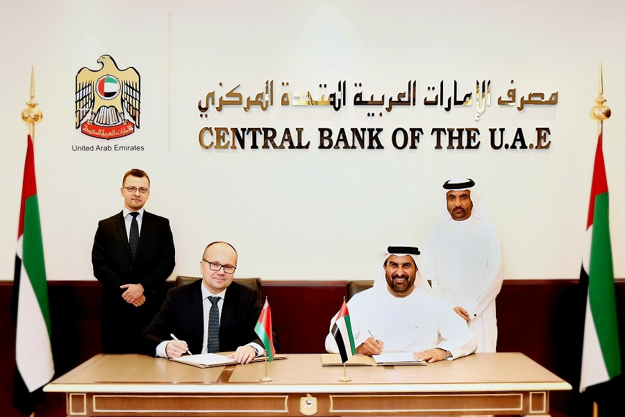 CB UAE signs Memorandum of Understanding with the National Bank of the Republic of Belarus