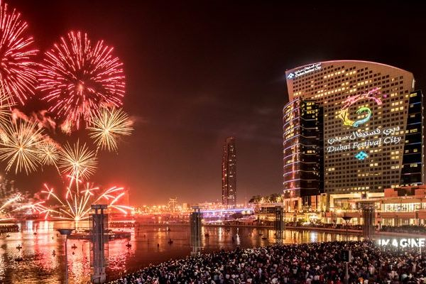 Where to celebrate the 48th UAE National Day 2019?