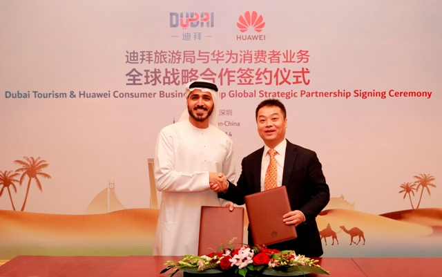 DUBAI TOURISM EXPANDS GLOBAL STRATEGIC PARTNERSHIP WITH CHINESE MOBILE LEADER HUAWEI