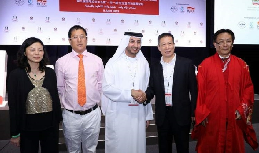 UAE backs China's One Belt One Road Initiative at Annual Investment Meeting
