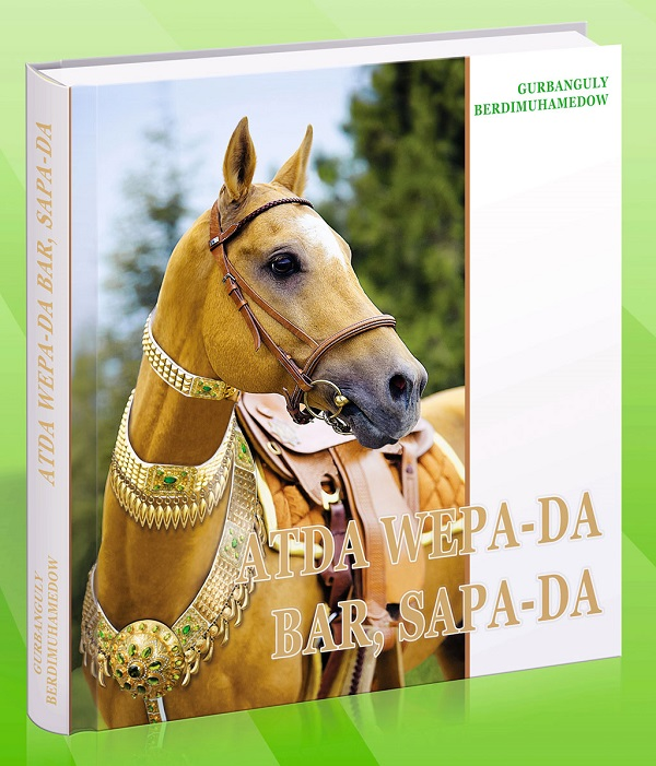 Presentation of President Gurbanguly Berdimuhamedov's new book 'The Horse: a symbol of loyalty and happiness'