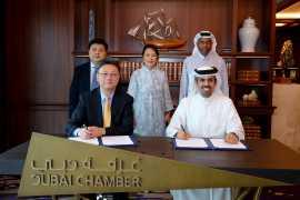 迪拜商会与上海工商业联合会签署谅解备忘录