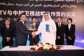 迪拜工商会举办游客税退税计划研讨会