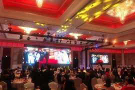 中华人民共和国成立69周年国庆招待会