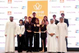 """""""拥抱中国""""启动迪拜首届中国电影周,中国影视明星亮相红毯"""