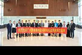 中国医疗保健代表团访问阿布扎比