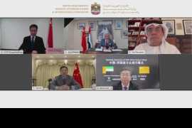 Zaki Nusseibeh lauds cultural diplomacy, international cooperation at launch of UAE-China virtual culture week