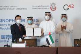 驻阿联酋大使倪坚出席国药集团中国生物新冠灭活疫苗国际临床(Ⅲ期)阿联酋启动仪式