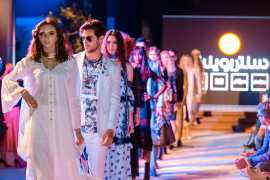 Style inspired by Centrepoint's Spring / Summer 2017 collections