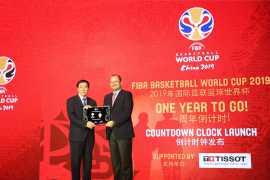 天梭Tissot迎来2019年的FIBA篮球世界杯的一周年倒计时,在八个主办城市的比赛中举行了庆祝活动