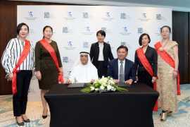 迪拜机场自由贸易区与阿联酋辽宁商会签订合作备忘录