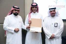 Millennium & Copthorne Makkah Al Naseem collaborate SCTH
