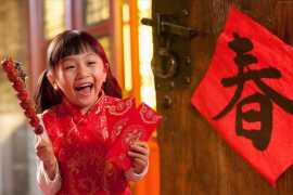 《空中桥梁》带您进入北京过大年