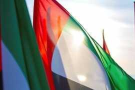 Мать Нации пожертвовала 10 млн. дирхамов на помощь ливанцам, пострадавшим от взрыва в порту Бейрута