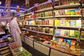 Sharjah International Book Fair to begin on Nov 4