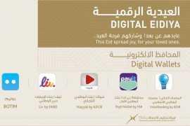 TRA publishes 33 apps for 'Digital Eidiya'