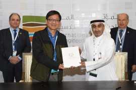 阿拉伯联合酋长国大学与中国地球物理会议就地球物理方法的应用进行交流