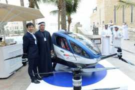 今年7月,国产自动驾驶飞行器将有望翱翔迪拜天空