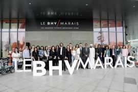 Le BHV Marais - место для вдохновения