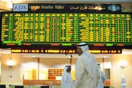 阿布扎比证券交易所呼吁中国投资者把握良机