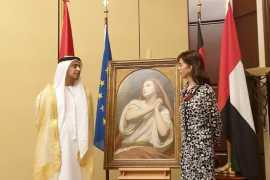 В Абу-Даби состоялся предварительный просмотр знаменитой картины «Мария Магдалина в экстазе»