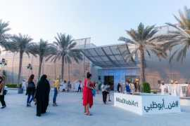 Абу-Даби объявляет даты мероприятия Abu Dhabi Art 2019