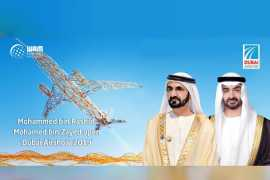 16-я международная аэрокосмическая выставка Dubai Airshow - 2019 начала работу