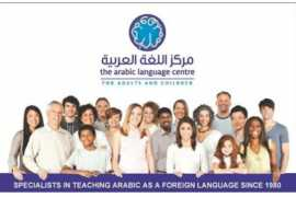 Learning Arabic- The key for social and professional empowerment