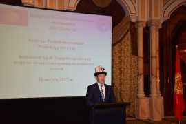 В Абу Даби отметили День Независимости Кыргызской Республики