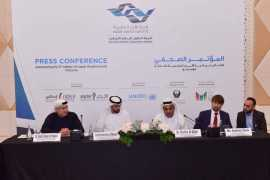 ОАЭ названы страной-партнером Московского глобального форума