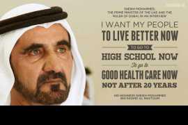 Эмиратские министры счастья, толерантности, молодежи и Будущее