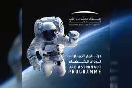 Чем будет питаться на МКС космонавт из ОАЭ