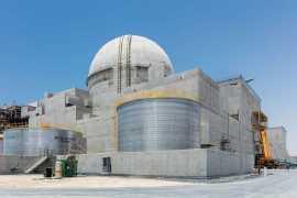 В ОАЭ подготовили первых операторов ядерного реактора