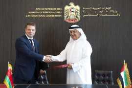 Об установлении безвизового режима с ОАЭ
