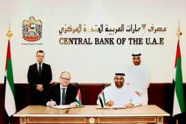 CB UAE signs Memorandum of Understanding with the National Bank of the Republic of Belarus
