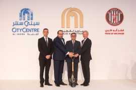 阿布扎比City Centre Al Jazira举行破土动工仪式