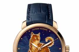 "Ulysse Nardin introduces the ""Year of the Dog"" Timepiece"