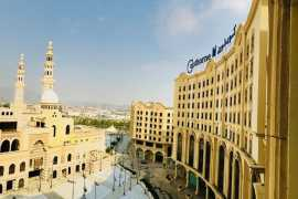 Millennium Hotels and Resorts ranked first  for Middle East hotel brand supply and pipeline