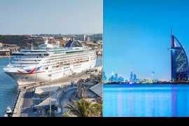 P&O Cruises отменила свои круизы в Аравийском заливе