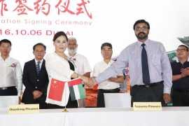 银川首个出口迪拜花卉公司成立
