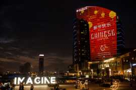 迪拜节日城将举办中国新年镭射灯火秀