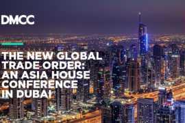 """Дубайский товарно-сырьевой центр вошел в рейтинг """"Global Free Zone of the Year"""""""