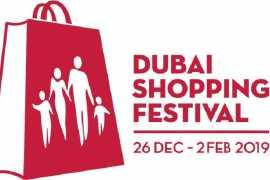 Dubai Shopping Festival 2019 highlights