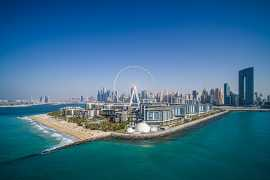 Ain Dubai set to open to the public on 21 October