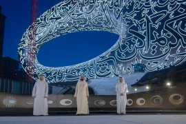 Sheikh Mohammed at finishing of Dubai's Museum of the Future