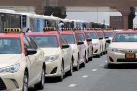 Находки в дубайском такси: золотые слитки и 165 тысяч дирхам наличными
