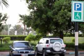 Бесплатная парковка в Дубае в течение трех дней в ознаменование Национального дня ОАЭ