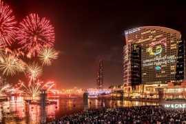 Празднование национального дня ОАЭ в 2019 году