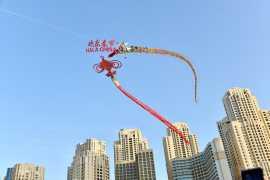 Hala China brings mega Chinese New Year celebrations to Dubai