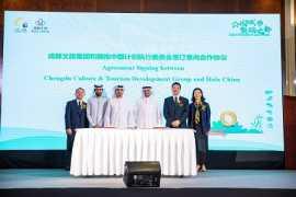 '拥抱中国'与大熊猫之城成都建立了战略伙伴关系